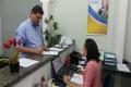 Empresas t�m at� 18 de mar�o para transmitir declara��o RAIS